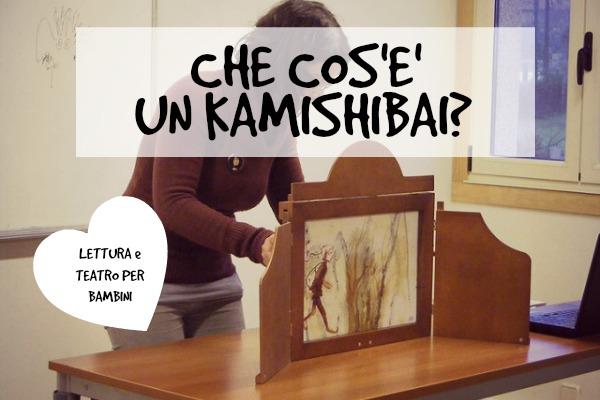 Che cos'è un kamishibai?