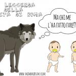 La leggenda della Nascita di Roma